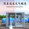 充气救灾帐篷充气式军用救援帐篷质优价廉消毒充气帐篷