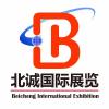 2021厦门国际集成电路展览会