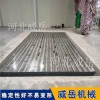 青岛量具厂铸铁平台生产厂家生产厂家 铸铁t型槽平台大量现货