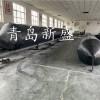 青岛新盛优质船用气囊 高压载重气囊 打捞浮筒