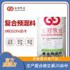 5%奶牛复合预混料9835饲料添加剂
