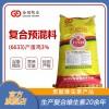 3%产蛋鸡复合预混料6633饲料添加剂