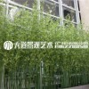 仿真竹子室内装饰隔断屏风挡墙造景酒店办公室客厅仿真植物假竹子