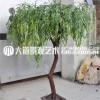 仿真植物柳树大型落地盆栽塑料假树假花客厅室内装饰假绿植摆设件