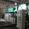 无锡废水设备_电镀废水设备_废水处理厂家