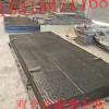 堆焊耐磨钢板   高耐磨复合钢板