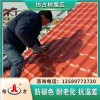 树脂合成屋面瓦 江苏镇江塑料瓦 竹节树脂瓦替代传统屋面瓦