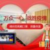 扬州江都区小区热成像测温系统 红外测温筛查仪 启点科技
