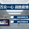 扬州广陵区汽车站热成像测温系统,红外测温筛查仪,启点科技