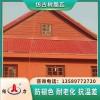 合成树脂仿古瓦 陕西汉中别墅房顶瓦 屋面树脂瓦质量轻难燃烧