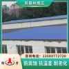防火阻燃增强型树脂瓦 河北邢台塑料瓦 pvc树脂瓦