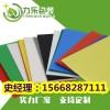 平阴中空板隔板平阴中空板生产商平阴中空板规格