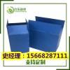 潍城区中空板隔板潍城区中空板生产商潍城区中空板规格