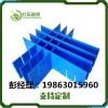 青阳PP板规格枣强塑料隔板定制福山区中空板价位